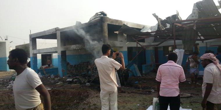 Yemen, Abs hospital bombing